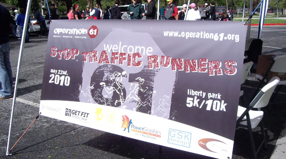 Welcome Runners Banner