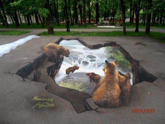 101 3D Sidewalk Chalk Art Paintings & Drawings | Signs.com